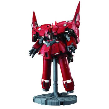 Bandai Shokugan UC MSG Gundam Assault Kingdom Neo Zeong Action Figure #MAR158234