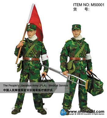 "DID 1/6 Scale 12"" The Peoples Liberation Army PLA Medical Service Figure M50001  #M50001"