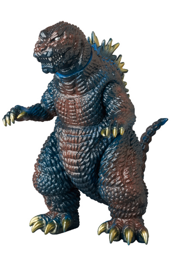 Medicom Toys Marusan Vinyl Wars Marmit GMK Godzilla Action Figure Made in Japan #4530956531632