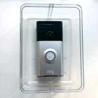 Doorbell Box® 88001