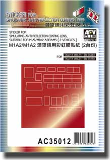 Sticker for Simulating Anti-Reflection Coating Lens - Suitable for M1A1 and M1A2 Abrams #AFVAC35012
