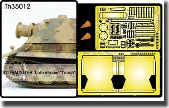 Sturmtiger Late Version (Touch) #AFVTH35012