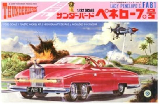 Thunderbirds: Lady Penelopes FAB1 Rolls Royce Car #AOS5231