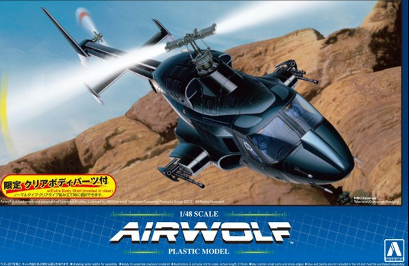 Airwolf Helicopter from 1980s TV Show w/Optional Clear Body #AOS5590