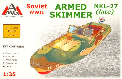 NKL-27 armed speed boat, WWII (late) #ARG35404