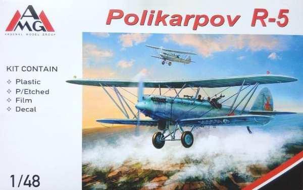 Polikarpov R-5 #ARG48802