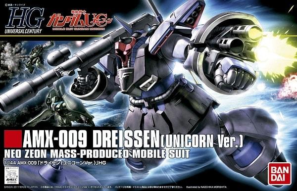 HGUC Gundam Unicorn AMX-009 Dreissen (Unicorn Version) #BAN170120