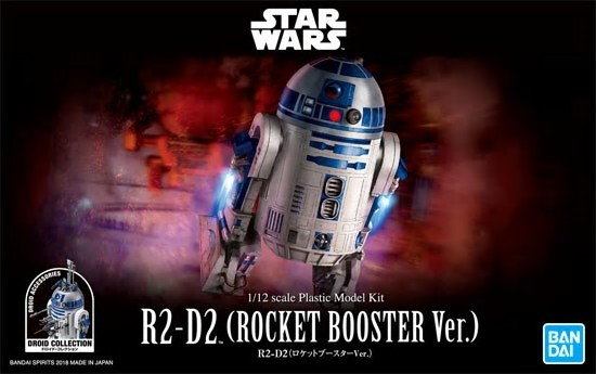 Star Wars: R2D2 Droid (Rocket Booster Ver) #BAN5055339