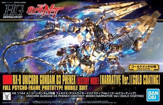 HG Universal Century Series: #217 Unicorn Gundam 03 Phenex (Destroy Mode) (Narrative Ver.) #BAN5055342