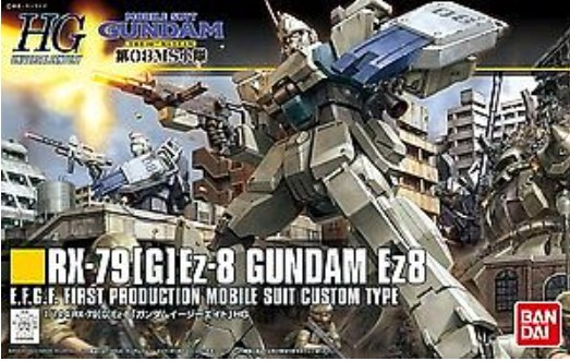HG Universal Century Series: #155 RX79(G) Ez8 Gundam #BAN5055753
