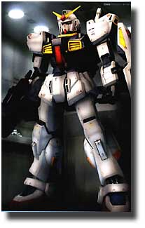 (PG) Gundam RX-178 Mk.II Winged #BAN106047