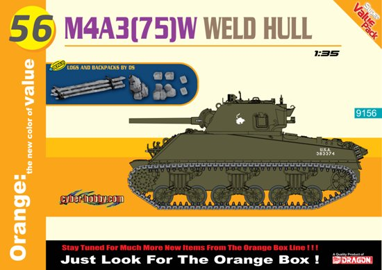 M4A3(75)W Welded Hull- Net Pricing #CHC9156