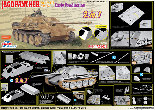 Jagdpanther Sd.Kfz. 173 Ausf G1 Early Tank w/Zimmerit (2 in 1) #DML6758