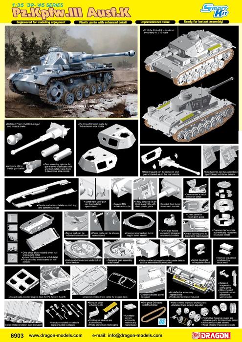 Pz.Kpfw.III Ausf.K (Smart Kit) #DML6903