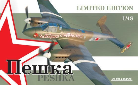 Peshka Aircraft (Ltd Edition Plastic Kit) #EDU11112