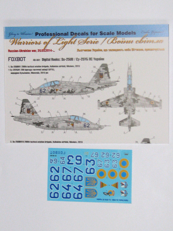 Digital Rooks: Sukhoi Su-25UB, Ukranian Air Forces #FBOT48041