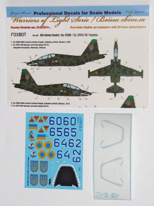 Ukrainian Rooks: Sukhoi Su-25UB #FBOT48042