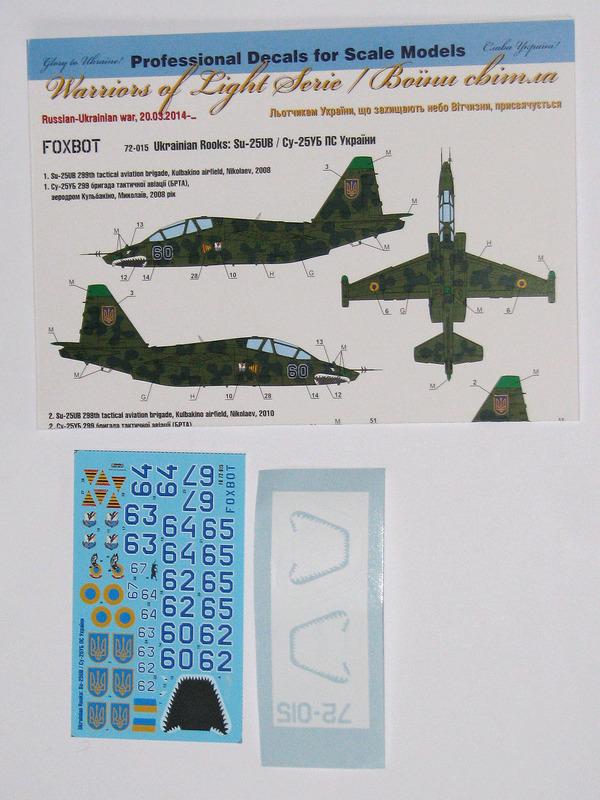 Ukrainian Rooks: Sukhoi Su-25UB #FBOT72015