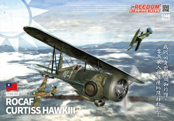 ROCAF Curtiss Hawk III Bi-Plane Fighter (New Tool) #FDK18009