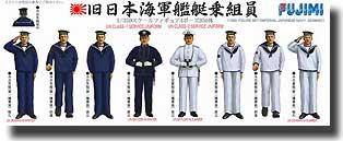 Imperial Japanese Navy Seaman Figures Set #FJM11150