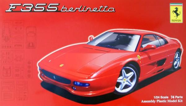 Ferrari F355 Berlinetta Sports Car #FJM12630