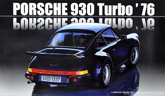 1976 Porsche 930 Turbo Sports Car - Pre-Order Item #FJM12660