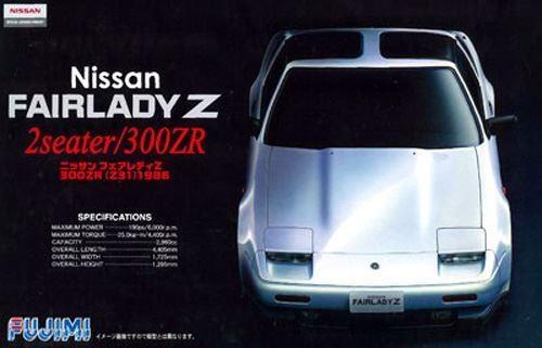 1986 Nissan 300ZR Car (Re-Issue) - Pre-Order Item #FJM3868