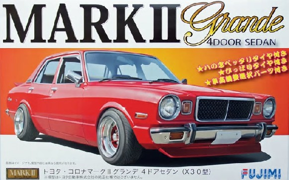 Corona Mark II Grand 4-Door Sedan #FJM3873