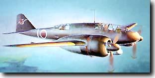 Mitsubishi Ki-46-III Type 100 (Dinah) - Pre-Order Item #HSG51206