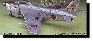 F-86D Sabre Dog JASF #HSG51404