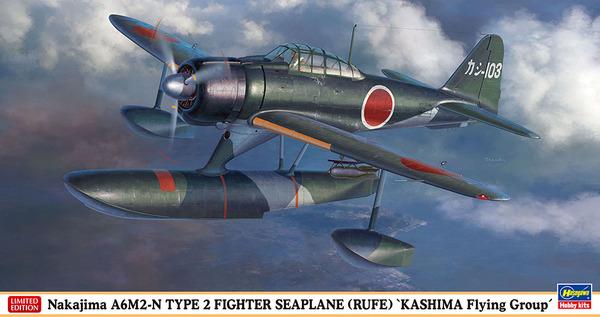 Nakajima A6m2-N Type 2 Fighter Seaplane (Rufe)