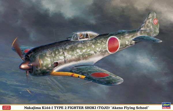 Nakajima Ki-44-I Type 2 Fighter Shoki (Tojo)