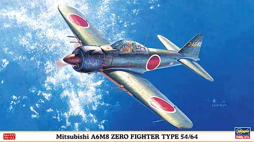 Mitsubishi A6M8 Zero Fighter Type 54/64 #HSG09821
