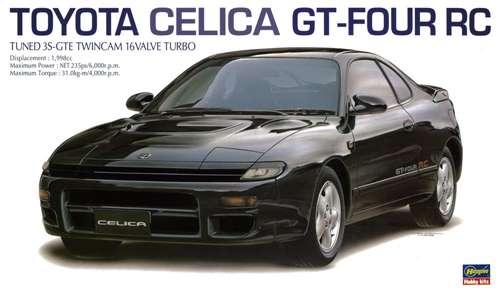 Toyota Celica GT-Four RC Car (Ltd Edition) #HSG20255