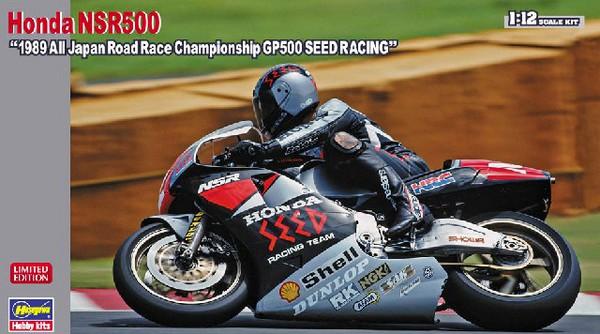 Honda NSR500 1989 Japan Championship GP500 Seed Racing Motorcycle (Ltd Edition) - Pre-Order Item #HSG21719