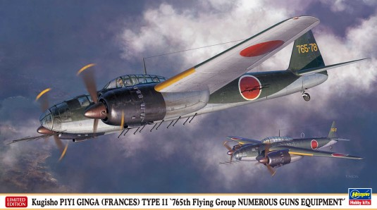 Kugisho P1Y1 Ginga (Frances) Type 11 Fighter (Ltd Edition) - Pre-Order Item #HSG2285