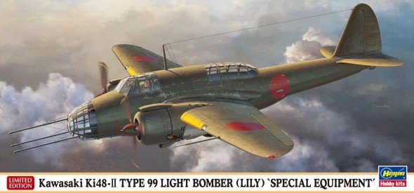 Kawasaki Ki-48 II Type 99 (Lily) Light Bomber (Ltd Edition) - Pre-Order Item #HSG2287