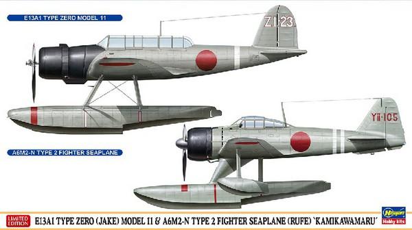 E13A1 Type Zero (Jake) Model 11 & A6M2N Type 2 (Rufe) Kamikawa-Maru Fighter Seaplane (2 Kits) - Pre-Order Item #HSG2289