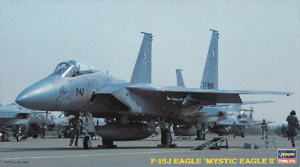 F-15J Eagle Mystic Eagle II Fighter - Pre-Order Item #HSG2290