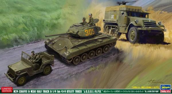 JGSDF M24 Chaffee Tank, M3A1 Halftrack & 1/4-Ton 4x4 Utility Truck (3 Kits) (Ltd Edition) - Pre-Order Item #HSG30056