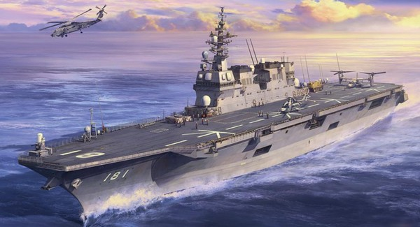 JMSDF Hyuga DDH Helicopter Destroyer (New Tool) #HSG40154