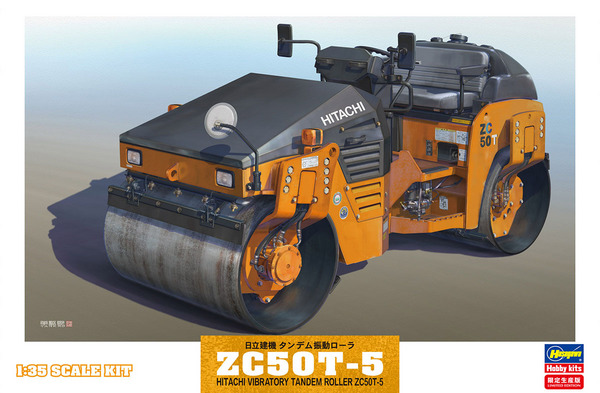 Hitachi Vibratory Tandem Roller ZC50T-5 #HSG66101