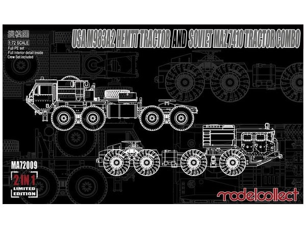 M983A2 HEMTT Tractor and Soviet MAZ-7410 tractor COMBO #MDO72009