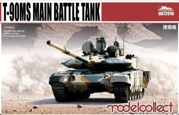 Soviet T-90MS main battle tank #MDO72010