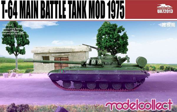 Soviet T-64B Main Battle Tank Mod 1975 #MDO72013