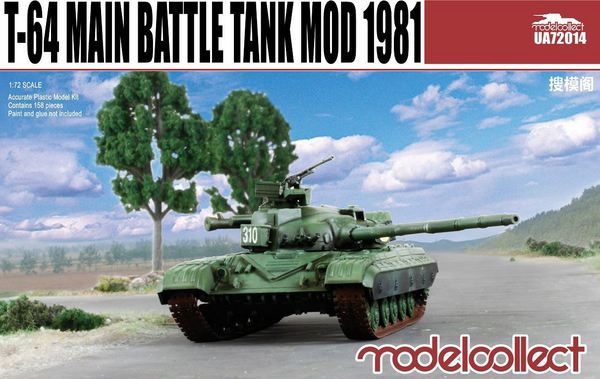 Soviet T-64A Main Battle Tank Mod 1981 #MDO72014