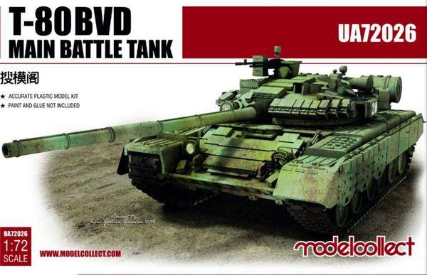 Soviet T-80BVD Main Battle Tank #MDO72026