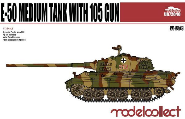 E-50 Medium Tank with 105 gun Germany WWII #MDO72040