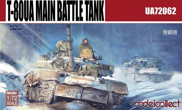 Soviet T-80UA Main Battle Tank The T-80 (Ob.219sp2) #MDO72062