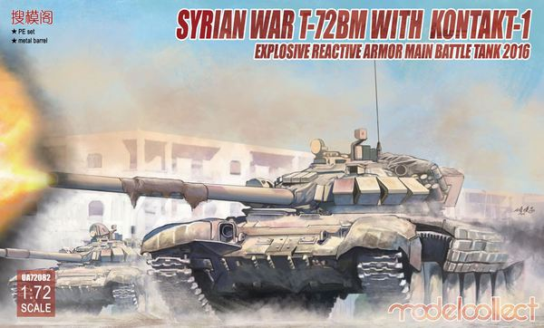 Syrian T-72BM with KontakSoviet T-1 explosive reactive armor Main Battle Tank 2016 #MDO72082